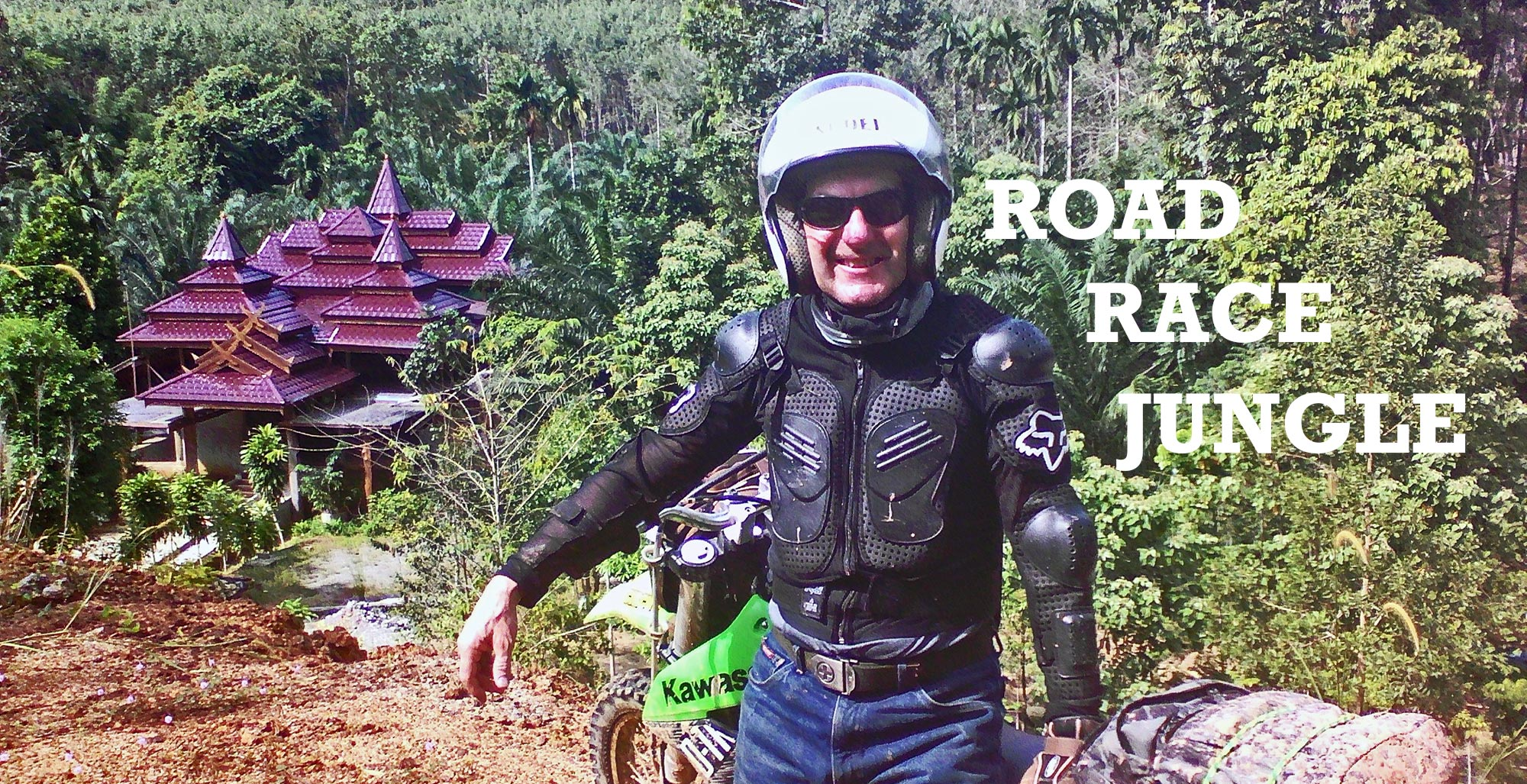 road-race-jungle-title-01